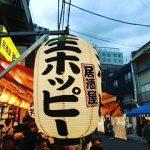 関ジャニ∞クロニクル なのにさんを探せ/東京 浅草ロケ地/横山裕
