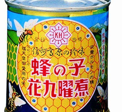 蜂の子缶詰
